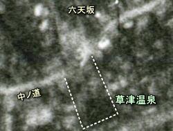 1936年(昭和11)の航空写真。庭園でもあったのか、排煙の下のほうまで敷地が続いていそうだ
