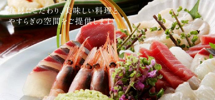 割烹桃山(閉店)