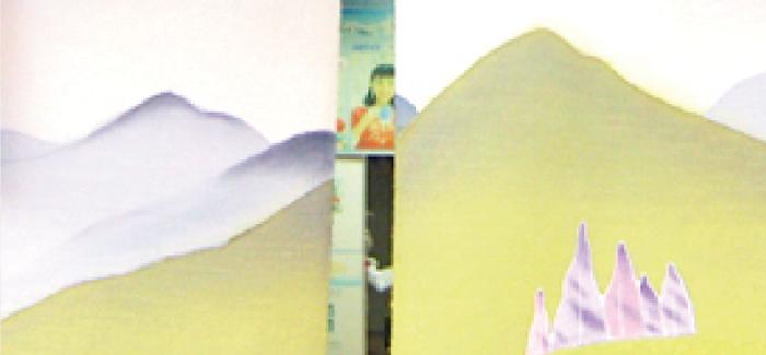 林田 ふき子