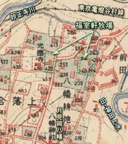 1921年(大正10)発行の1/10,000地形図にみる上落合の光徳寺とその周辺