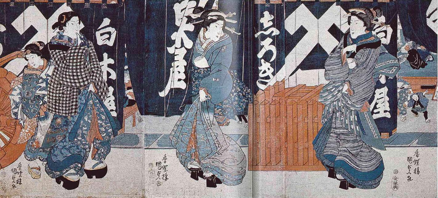 藍染めの暖簾が描かれた江戸時代の浮世絵(香蝶桜国貞画、谷峯蔵著『暖簾考』より引用)