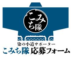 supporter_logo