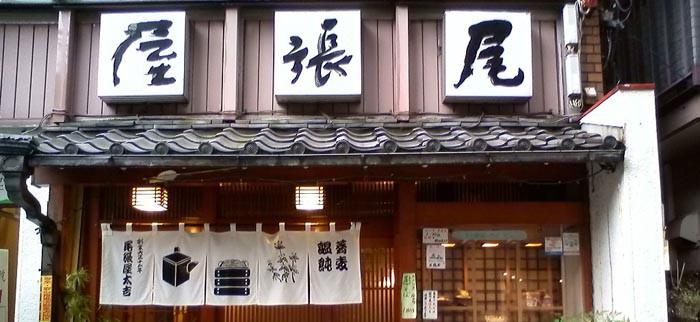 日本そば 尾張屋太吉