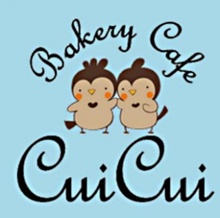 Bakery Cafe CuiCui