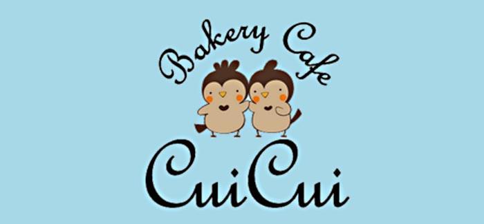 ベーカリーカフェ キュイキュイ Bakery Cafe Cui Cui(閉店)