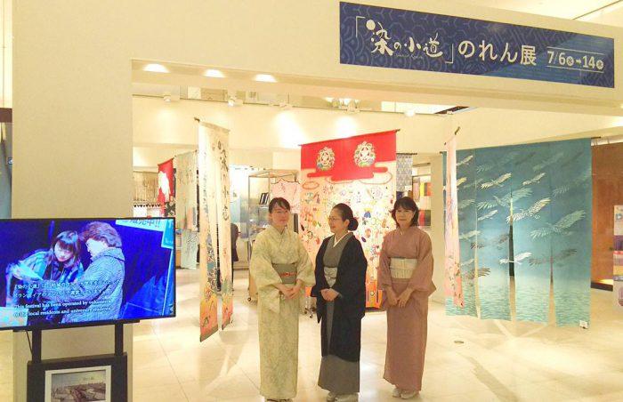 【レポート】落合・中井の魅力を全力発信! 新宿タカシマヤで「のれん展」開催