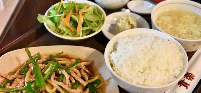中華料理 貴楽