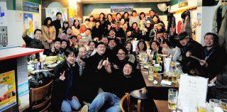 6/1キックオフ総会のお知らせ
