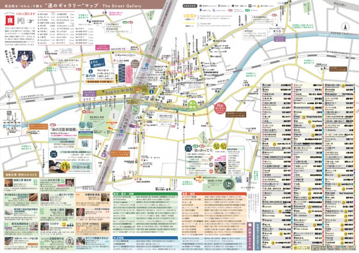 マップ&パンフレット公開