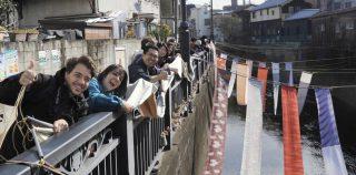 [2/22] Voluntouring program in Some no Komichi!