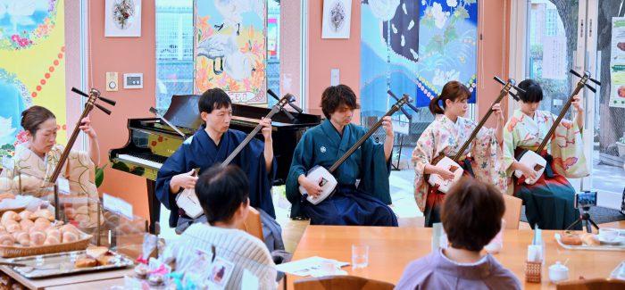【1/25まで】音楽イベント「音の小道」参加者募集!