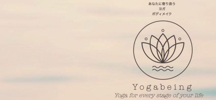 Yogabeing