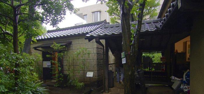 区立 林芙美子記念館