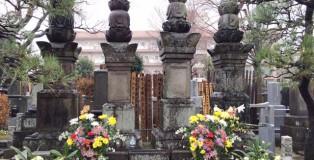 萬昌院功運寺、吉良家の墓